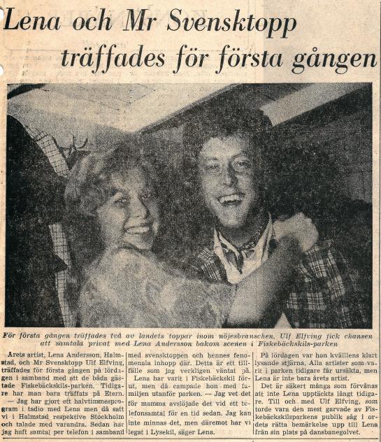 1971 Ulf
